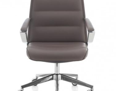 Elegancki fotel do biura